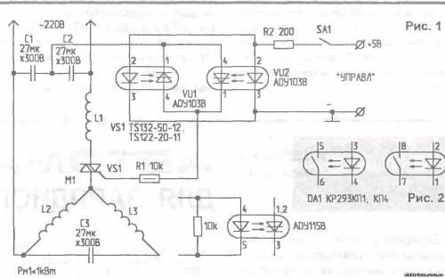 Все для електрика - 3-х фазный